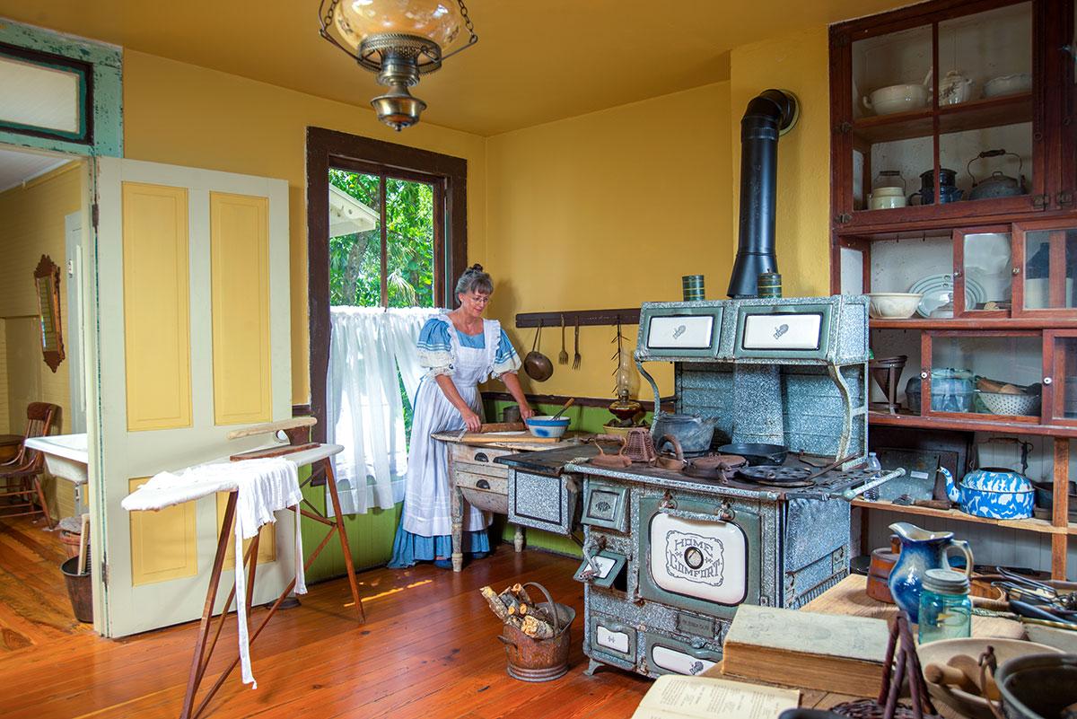 Lawndale's kitchen